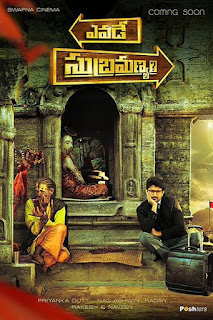 Yevade Subramanyam 2015 Hindi Dubbed 720p WEBRip