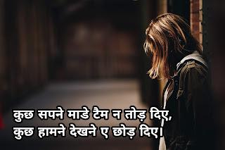 haryanvi girl status haryanavi 2019
