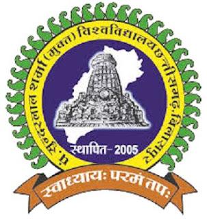 Pandit Sundarlal Sharma Open University