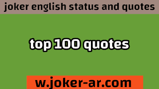 The Top 100 Quotes of All Time 2021 - joker english