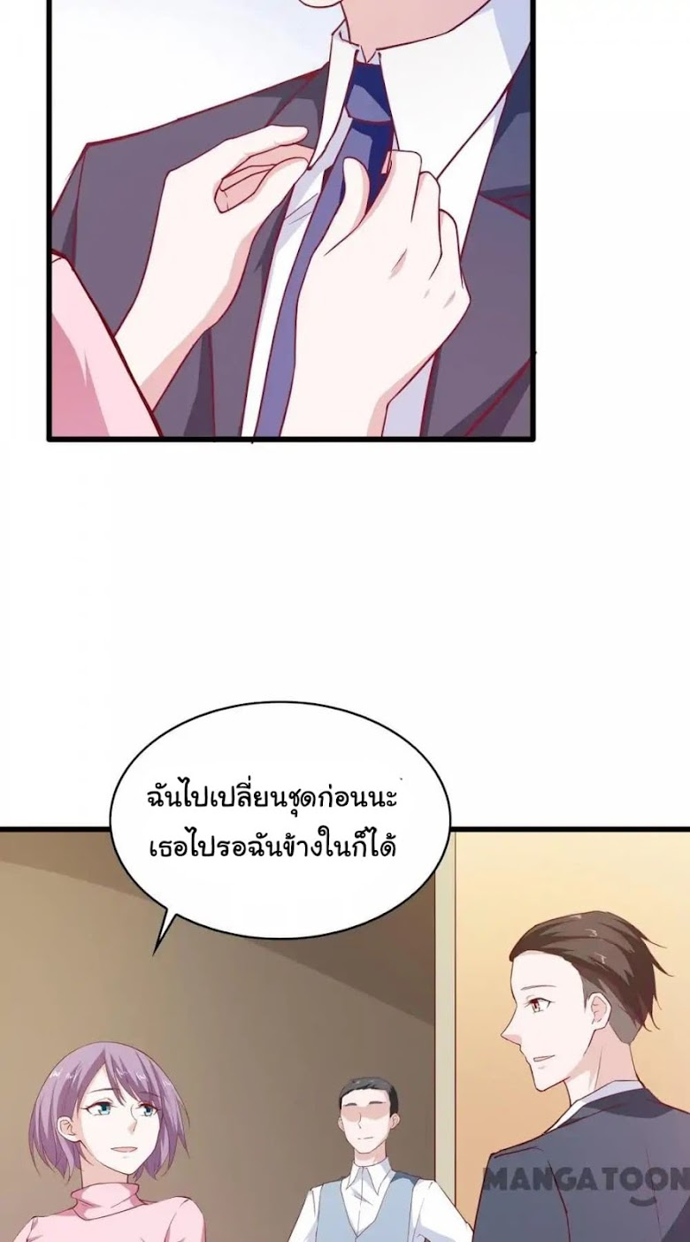 Almight Network - หน้า 10