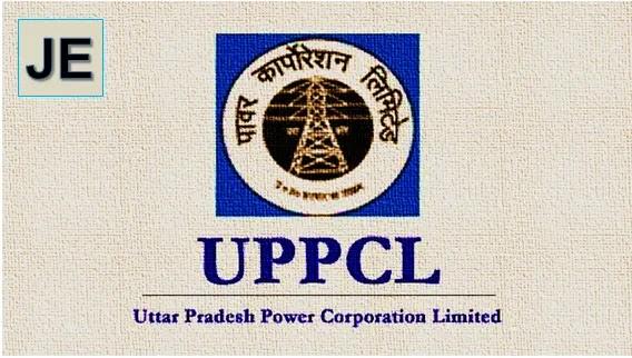 UPPCL JE Vacancy In Uttar Pradesh