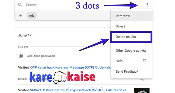 google-account-ki-search-history-remove-kaise-kare