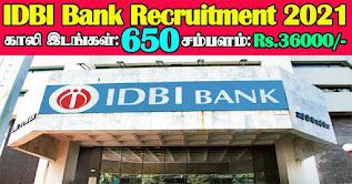 IDBI Bank Recruitment 2021 650 Assistant Manager Posts