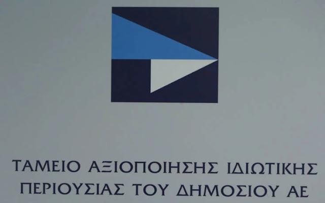 taiped-ennea-ependytika-schimata-gia-ton-organismo-limenos-irakleiou