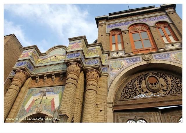 Iran: Gate of National Garden - Ramble and Wander