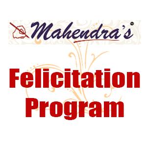 Mahendra's Felicitation Program 2018