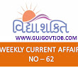 VidhyaShakti Weekly Current Affairs Ank No - 62 ~ GUJARAT GOVERNMENT JOB
