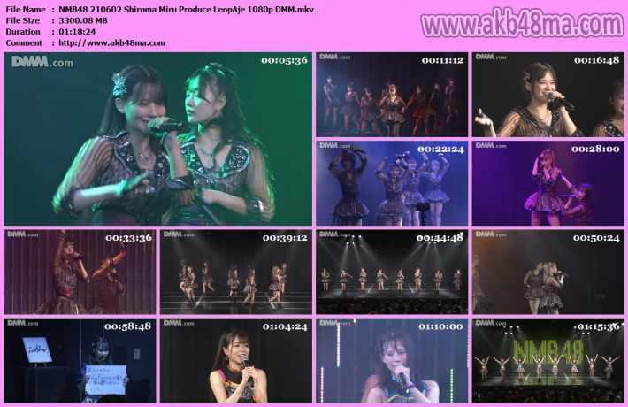 210602 Shiroma Miru Produce