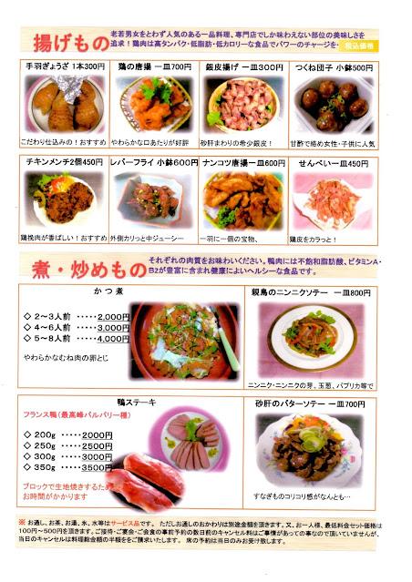 揚げ物・煮/炒め物