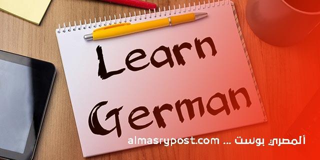 تعلم المحادثة باللغة الألمانية