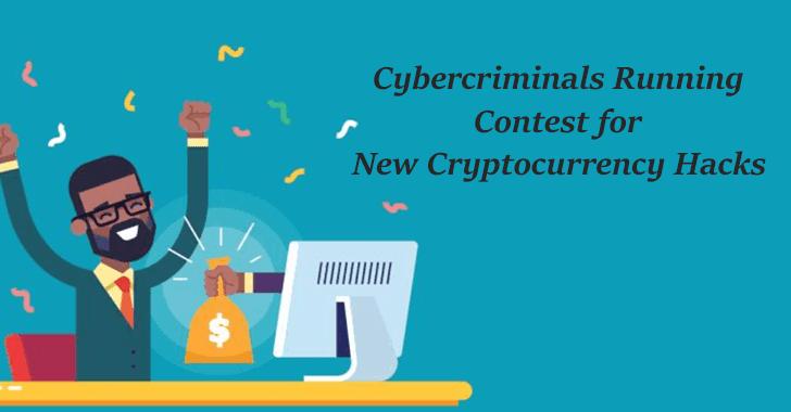Cybercriminals Running Contest