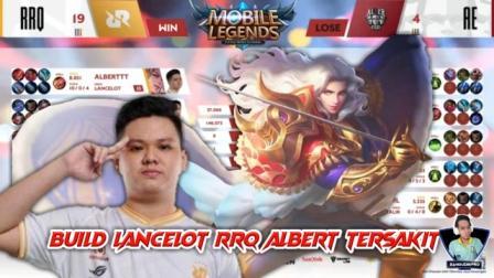 Build Lancelot RRQ Albert Tersakit di Final MPL ID