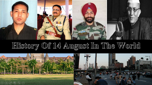 History Of 14 August | On This Day In World