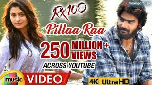Pilla Raa Song Lyrics in Telugu - RX100 | Karthikeya | Payal Rajput