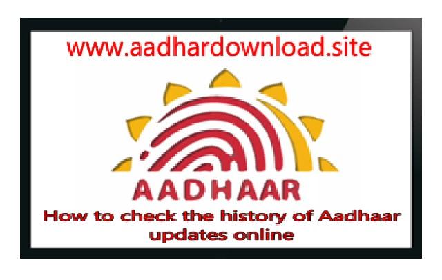 aadhaar-update