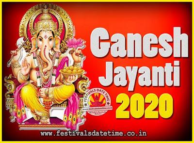 2020 Ganesh Jayanti Puja Date & Time, 2020 Ganesh Jayanti Calendar