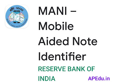 RBI MANI App: RBI App for the blind to detect currency notes