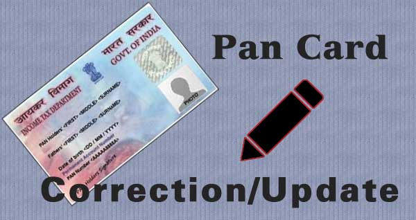 Pan Card Me Name, DOB, Adreess, Father Name, Mobile, Email Etc Change Kaise Kare