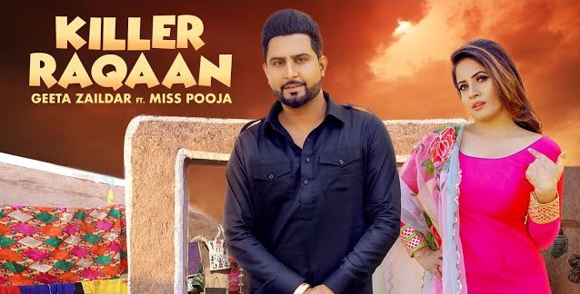 Killer Raqaan Lyrics - Geeta Zaildar | Miss Pooja