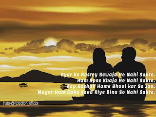 hindi sahayari love