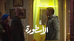 """موقع جوجل يكشف وفق محركات البحث أن """"مسلسل الأسطورة"""" هو الأكثر تفوقا على رامز في رمضان 2016"""