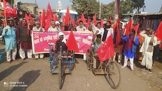 cpi-ml-protest-madhubani-for-farmer