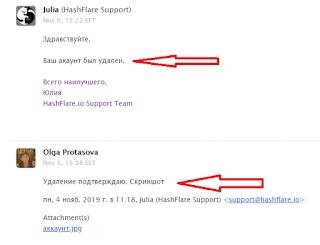 Написать в поддержку, прикрепить скриншот аккаунта.