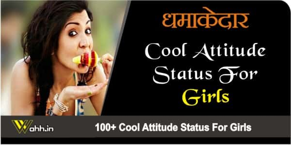 1000 Attitude Status Hindi Collection Link Wahh Hindi Blog