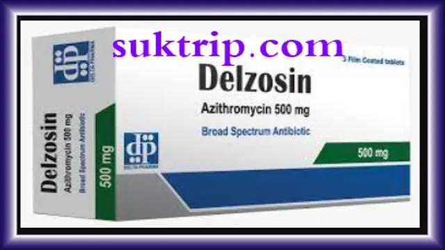 سعر دواء دلزوسين 500