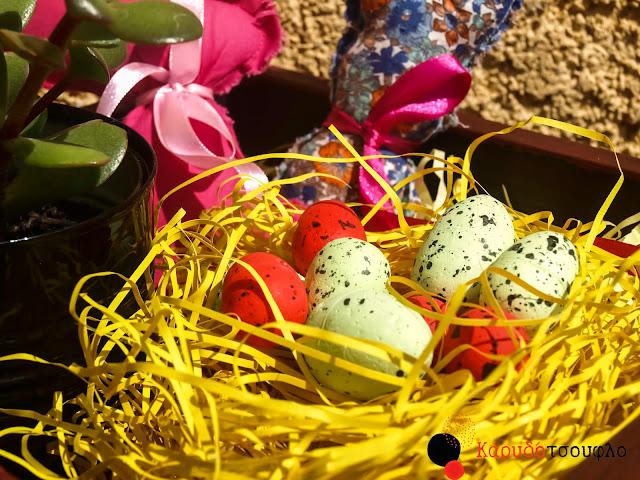 diy-easter-Πάσχα-φωλιά-αυγά