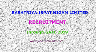 RINL Recruitment : Management Trainees