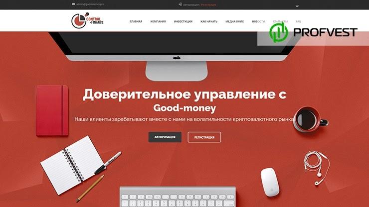Good-Money обзор и отзывы HYIP-проекта