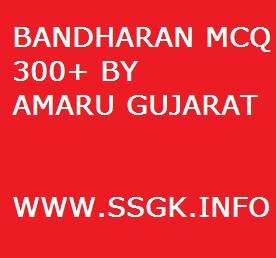 BANDHARAN MCQ 300+ BY AMARU GUJARAT