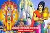 मोहिनी एकादशी व्रत कथा एवं विधान  | mohini ekadashi vrat katha