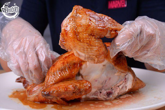 太上黃手扒雞-左營區小吃推薦