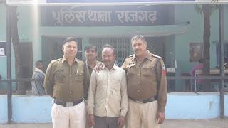 राजगढ़ पुलिस द्वारा पिछले 05 एवं 10 वर्षों से फरार चल रहे दो अलग-अलग स्थाई वारंटियो को गिरफ्तार किया