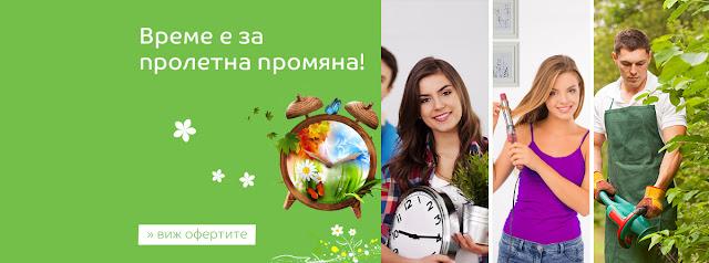 //profitshare.bg/l/140348
