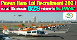 Pawan Hans Recruitment 2021 28 Trainee Technician Posts