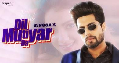 Dil Mutiyar Da Lyrics - Singga