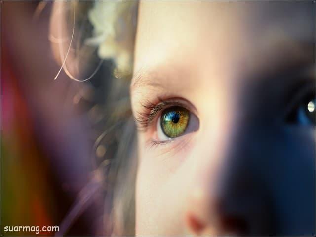 صور اطفال - صور أطفال 5 | Children Photos - Kids Photos 5