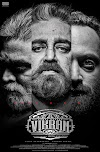 Vikram Movie: Kamal Haasan And Vijay Sethupathi's Maiden Collaboration