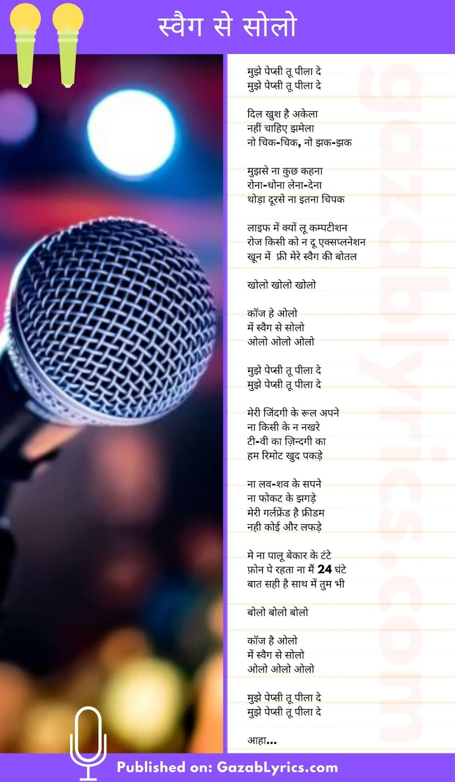 Swag Se Solo song lyrics image