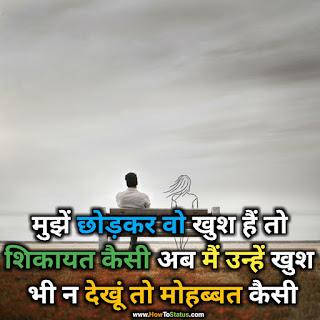 Whatsapp Mohabharat Status