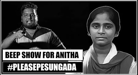 BEEP SHOW FOR ANITHA