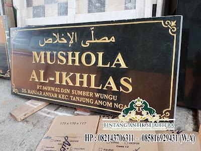 Contoh Papan Nama Mushola