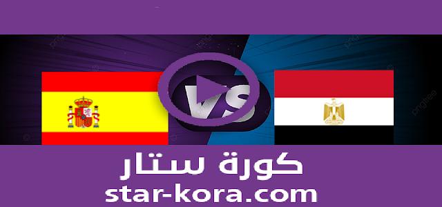 مشاهدة مباراة مصر واسبانيا بث مباشر 22-07-2021 الألعاب الأولمبية