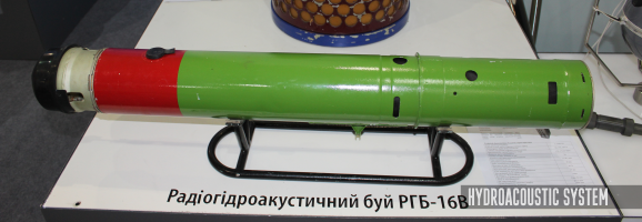 Yatran ASW RadioHydroAcoustic System