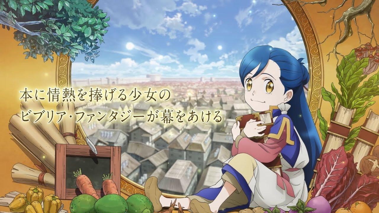 Honzuki no Gekokujou: Shisho ni Naru Tame ni wa Shudan wo Erandeiraremasen Sub Español HD