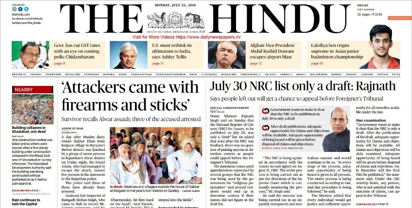 The Hindu News ePaper News 23 July 2018, The Hindu News